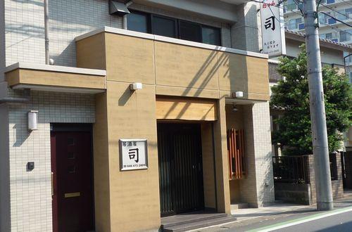 tsukasa1.jpg