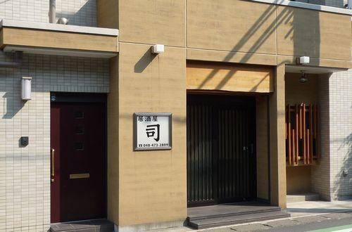 tsukasa2.jpg